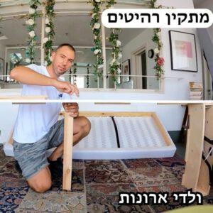 מתקין רהיטים